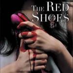 Lavaur : Les Chaussons rouges