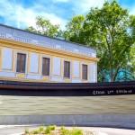 Gaillac : Inauguration de la nouvelle crèche Lou Pitchoun
