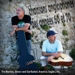 Lisle-sur-Tarn : Concert Duo à 2