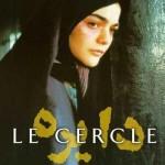 Lavaur : Le Cercle, un film de Jafar Panahi