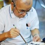 Castres : Initiation à la calligraphie japonaise