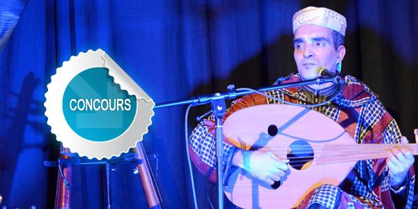 Gagnez des places pour les concerts de Doukkali à l'Ibère Familier de Graulhet - Concours DTT