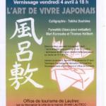 Lautrec exposition L'art de vivre japonais (c) www.lautrec.fr