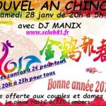 Lombers : Soirée mixte Nouvel An Chinois au S Club