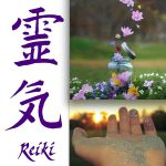 Stage Reiki I (c) Association Ateliers Equi'Libre