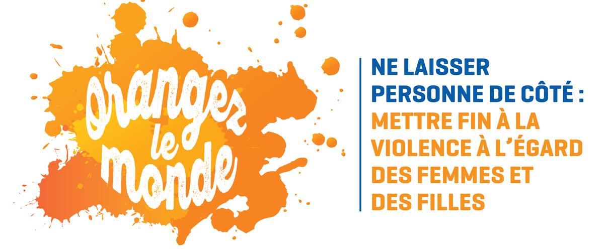 Ne laisser personne de côté: mettre fin à la violence à l'égard des femmes et des filles / ©DR