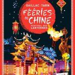 Gaillac : Fééries de Chine, festival des Lanternes au Parc Foucaud