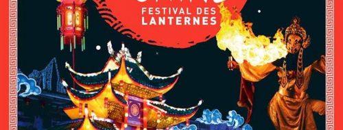 festival-des-lanternes.jpg
