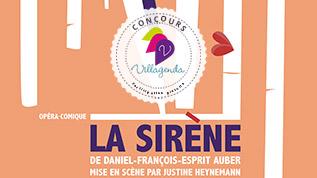 Concours La Siène, Scène Nationale d'Albi