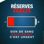 Dan de sang, réserves faibles / © DR