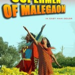 Supermen of Malegaon / (c) Faiza Ahmad Khan