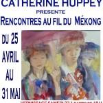 Exposition de peinture catherine huppey (c) LE SALON DE VAUBAN