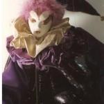 Parisot Ellen' s Marionet' (c) Médiathèque de Parisot