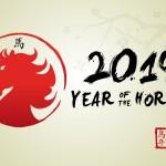 2014, l'année du cheval / © Rozol - Fotolia
