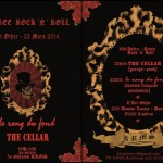 Castres Soirée Rock 'n' Roll (c) Kermesse Sans Frontière