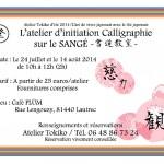 Lautrec Atelier Calligraphie japonaise (c) Atelier Tokiko