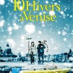10 hivers à Venise (c) Valerio Mieli