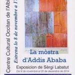 Addis Ababa: Exposition de photos (c) Centre Culturel Occitan de l'Albigeois