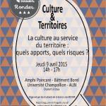 Tables rondes : culture et territoires (c) Les étudiants de la Licence Professionnelle A