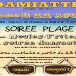Soirée plage (c) Comité des fêtes de Damiatte