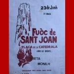 Affiches militantes du XX°siècle (c) Centre Culturel Occitan de l'Albigeois