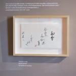 Matinée japonaise au Cayla (c) Département du Tarn / Conservation des musées