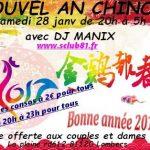 Soirée mixte Nouvel An Chinois (c) sclub