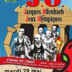 Jo, Jacques Offenbach aux Jeux Olympiques (c) Conservatoire de Musique et de Danse du Tarn