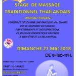 Stage de massage traditionnel thaïlandais (c) MJC de Saïx
