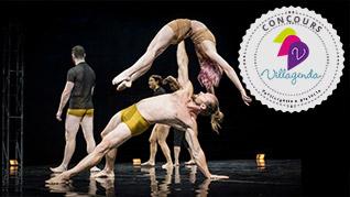 Concours Humans / Scène Nationale d'Albi