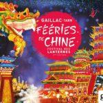Fééries de Chine, Festival des Lanternes #2 (c) Ville de Gaillac - LanternGroup