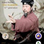 Rassemblement International du Wudang Pai (c)