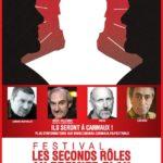 Festival des seconds rôles au premier plan (c) Asso