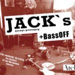 Jak's (Garage rock) en concert (c) Les Ateliers