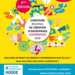Concours de Création d'Entreprises Coopératives 2019 / © DR