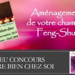 Aménagement de votre chambre Feng-Shui (c) EtreBienChezSoi