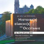 Exposition - 40 ans / 40 bâtiments (c)