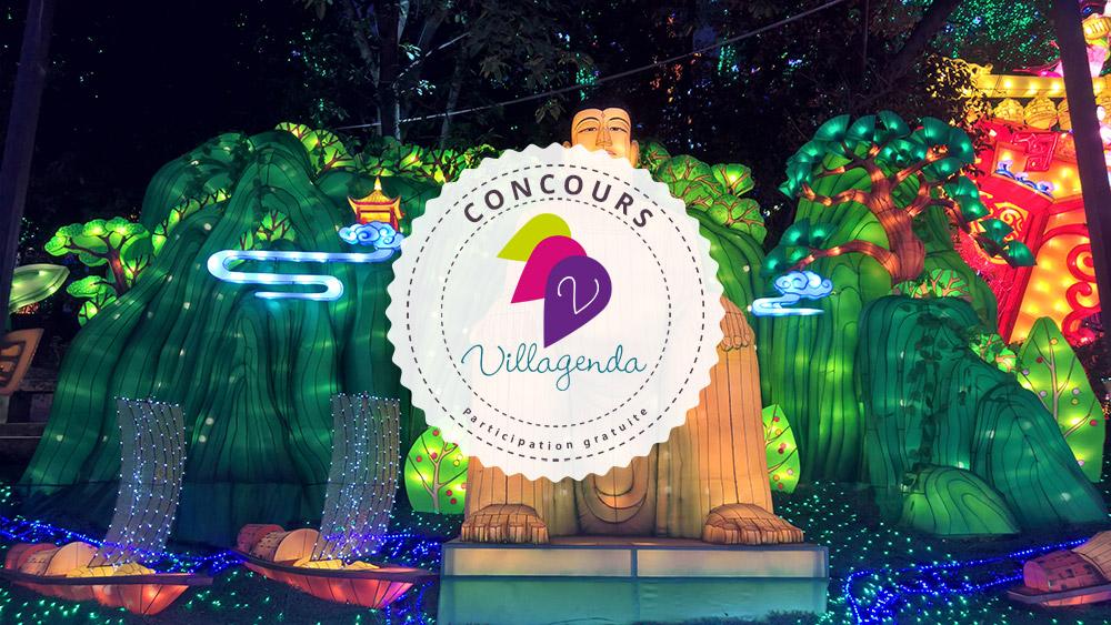 Concours Festival des Lanternes 2019-2020 / Ville de Gaillac / Ville de Gaillac