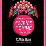 Fééries de Chine, Festival des Lanternes #3 (c) Ville de Gaillac, GAILLAC (81600)